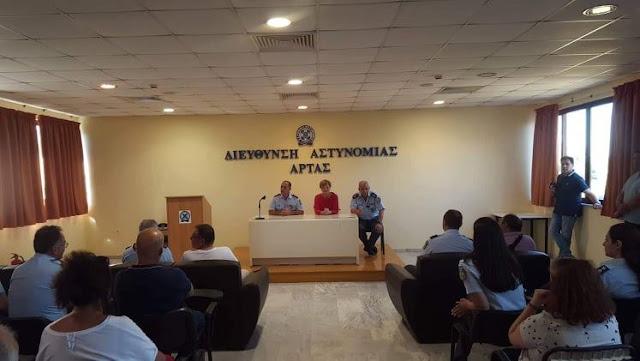 Όλγα Γεροβασίλη στη Διεύθυνση Αστυνομίας Άρτας: Μέσα σε πρωτόγνωρες και δύσκολες συνθήκες, η Ελληνική Αστυνομία έπραξε το καθήκον της με επάρκεια, ευσυνειδησία και αξιοπρέπεια