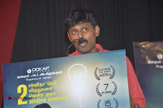 Kanavu Variyam Tamil Movie Audio Launch Stills  0055.jpg