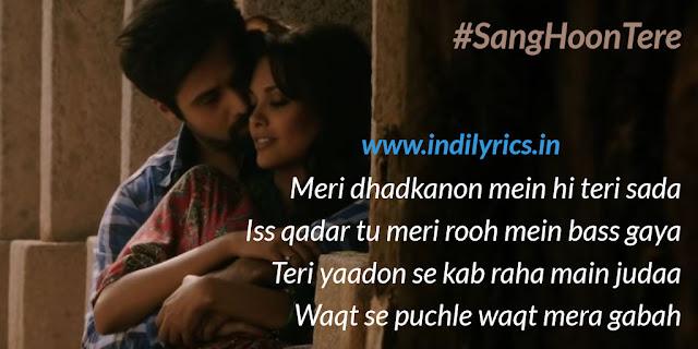 Sang Hoon Tere - Emran Hashmi & Esha Gupta | Jannat 2 quotes | Images