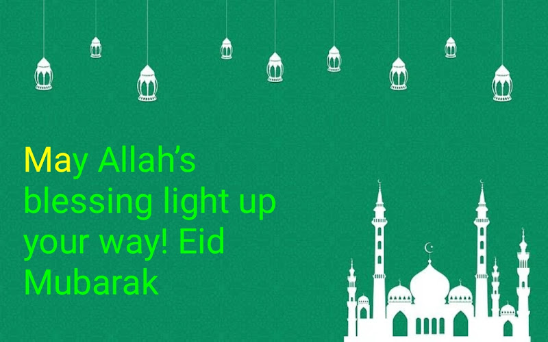 May Allah's blessing light up your path way image