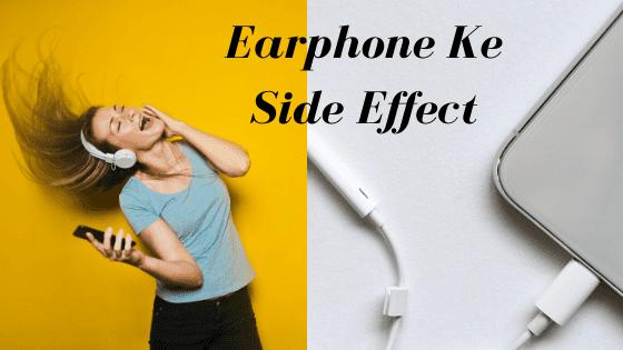 ईयरफोन का इस्तेमाल खतरनाक हो सकता है   Earphones can be dangerous  Earphone Side Effects