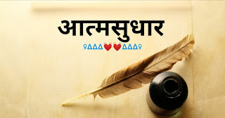 short moral story in hindi,hindi moral story