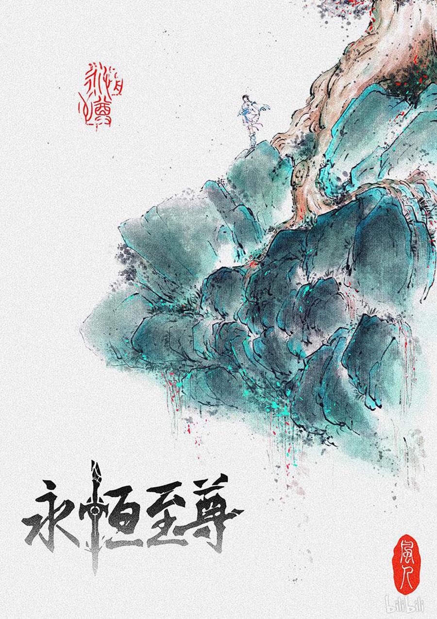 Vĩnh Hằng Chí Tôn Chapter 194 video  - truyenmh.com