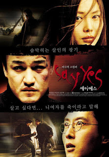 REVIEW: Say Yes (2001) By: Felipe Múgica