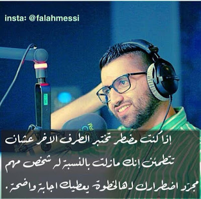 مقولات علي نجم