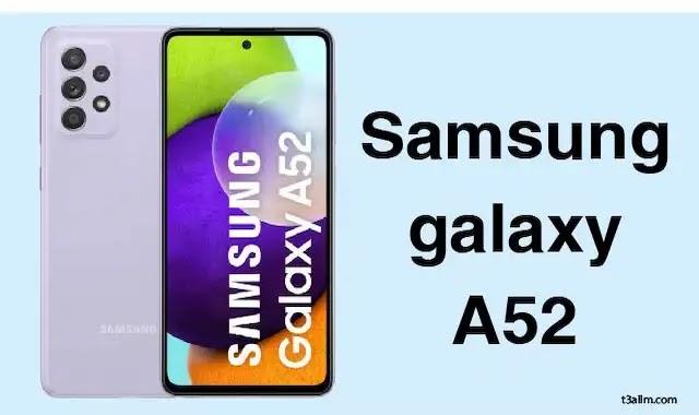 افضل هواتف سامسونج الفئة المتوسطة 2021 - 5 افضل موبايلات سامسونج 2021