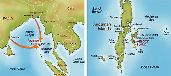 Andaman and Nicobar Islands General Knowledge (GK)