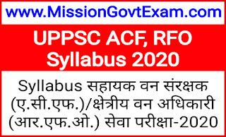 UPPSC ACF, RFO Syllabus in hindi pdf