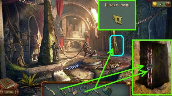 киркой разрушаем нишу в колонне и соединяем цепь в игре наследие 3 дерево силы