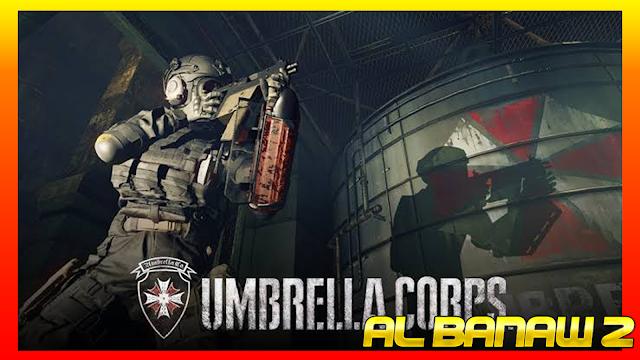 تحميل لعبة Umbrella Corps ميديا فاير