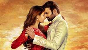 Radhe Shyam Full Movie Download Filmywap
