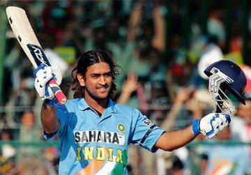 MS Dhoni Retired From International Cricket  महेंद्र सिंह धोनी ने संन्यास का ऐलान किया