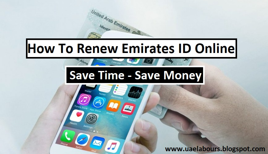 Process of Renewal of Emirates ID Online from home