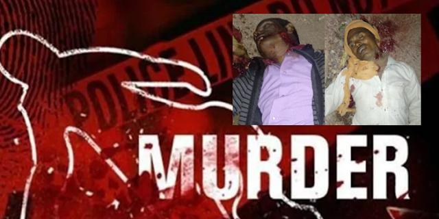 बड़ी खबर: ठाकुरों ने 2 को गोली मारी, मौके पर ही मौत, गॉव में तनाव