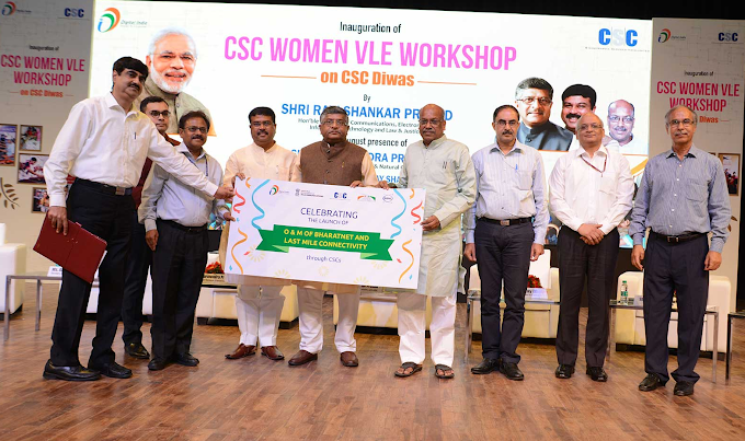 CSC SPV SIGNED MOU UNDER BHARATNET PROJECT