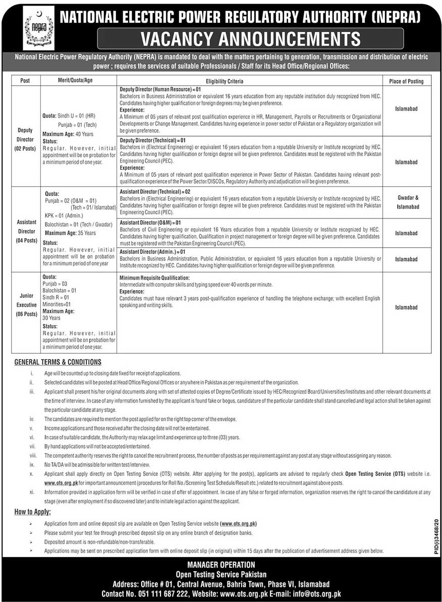 National Electric Power Regulatory Authority (NEPRA)   OTS Jobs  Latest 2021 Jobs   www.merenukkri.com