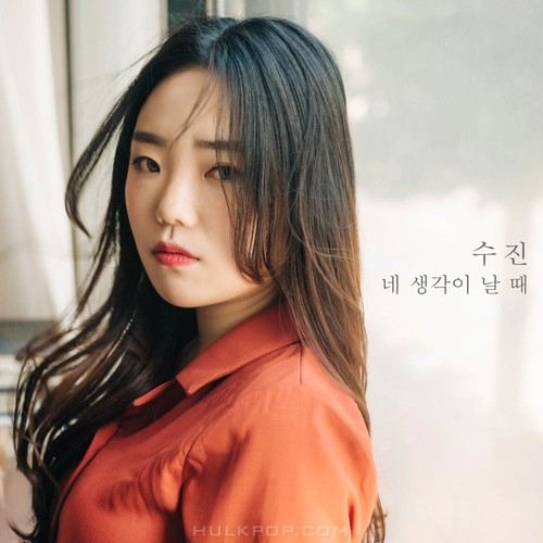 SUJIN – When I Think Of You – Single