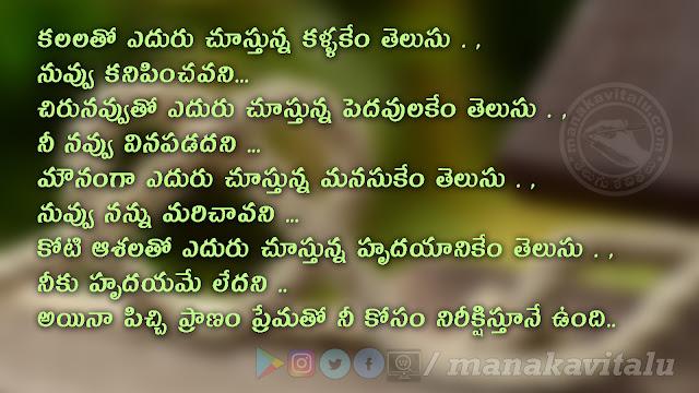 Sad love status images