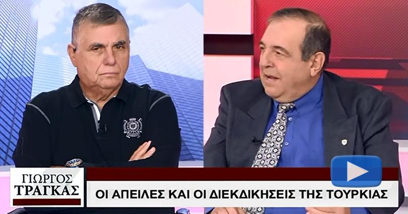 Ο-Αντιστράτηγος-Ιωάννης-Κρασσάς-στον-Γιώργο-Τράγκα