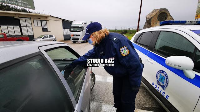 Αυστηροί έλεγχοι από την Αστυνομία στο Άργος για την τήρηση της απαγόρευσης κυκλοφορίας
