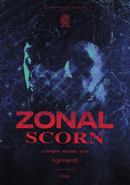 Zonal и Scorn в клубе Aglomerat