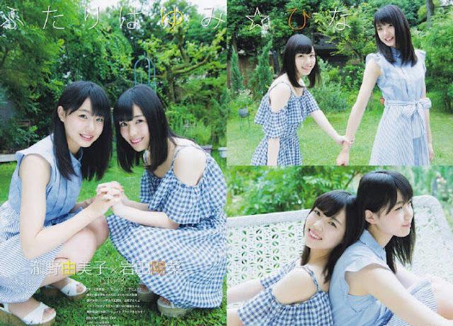 foto gravure takino yumiko stu48 iwata hina utb sexy wallpaper 257 2