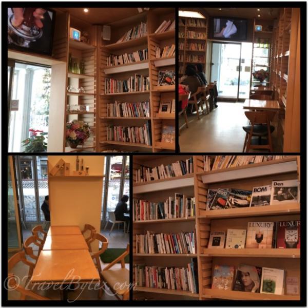 Cafe 느티