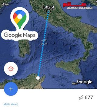 طريقة قياس المسافة في تطبيق خرائط قوقل Google Maps على أندرويد أو آيفون