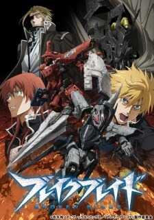 break blade movie