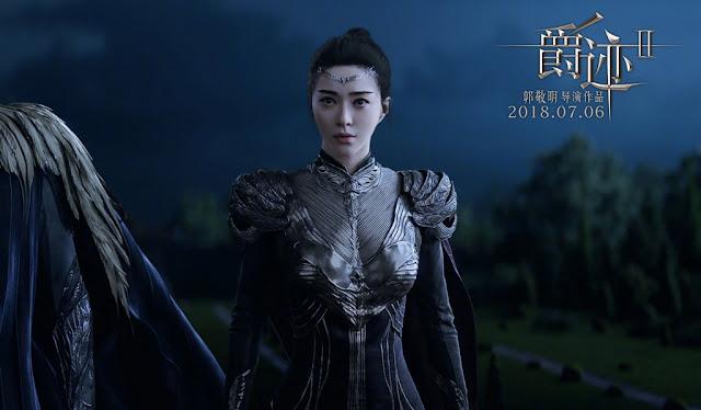LORD 2 Legend of the Ravaging Dynasties 2 Fan Bingbing