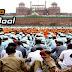 Jahan Daal-Daal Par/जहाँ डाल-डाल पर/Lyrics In Hindi
