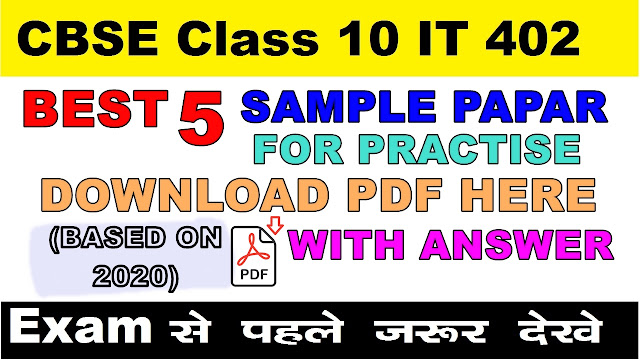 Information Technology Code-402 Class 10th Sample Papers - Best 5 Solved sample paper Included 2019-2020