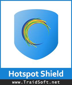 تحميل برنامج هوت سبوت شيلد مجاناً