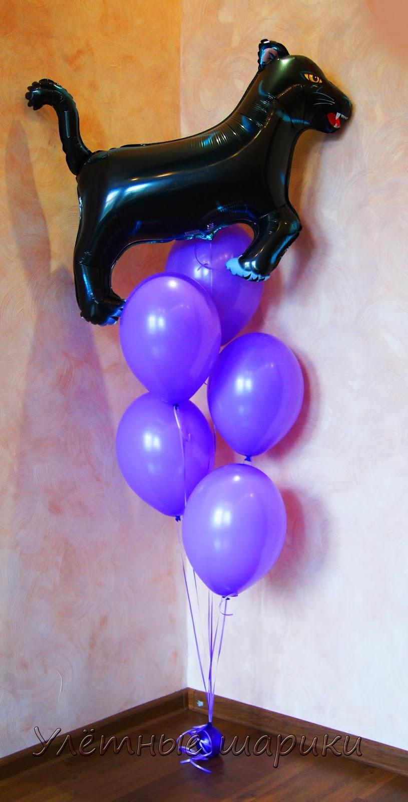 Букет с пантерой из воздушных шариков