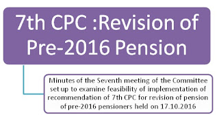 7thcpc-pension-committee-meeting