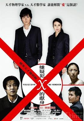 Daftar Film Thriller Mystery Jepang Terbaik dan Terbagus
