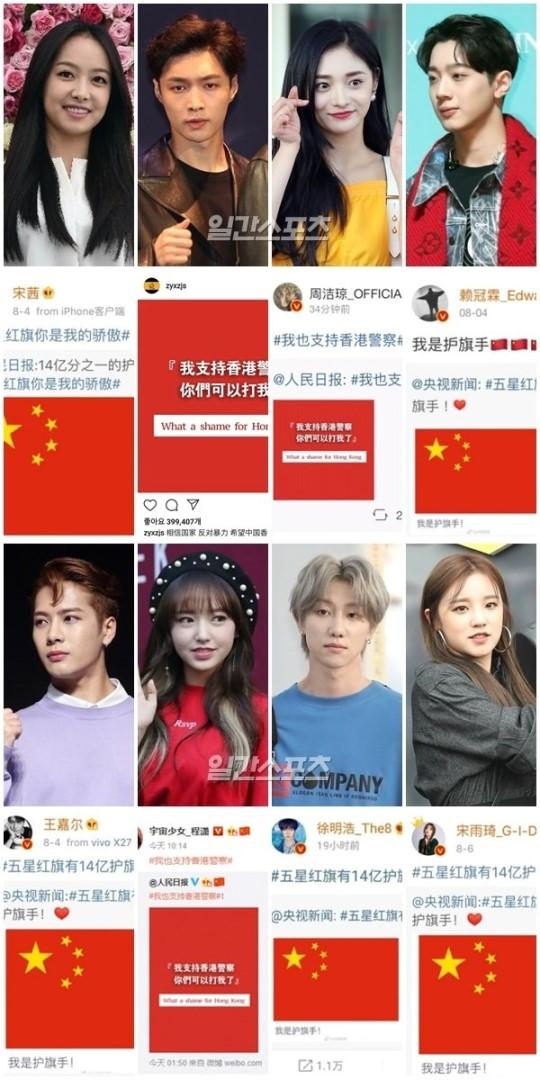 Çinli K-Pop starları Hong Kong protestolarına karşı olduklarını belirttiler