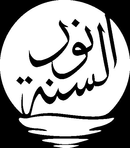 logo salafy tegal
