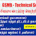 GSMB Technical Services - Job Vacancies