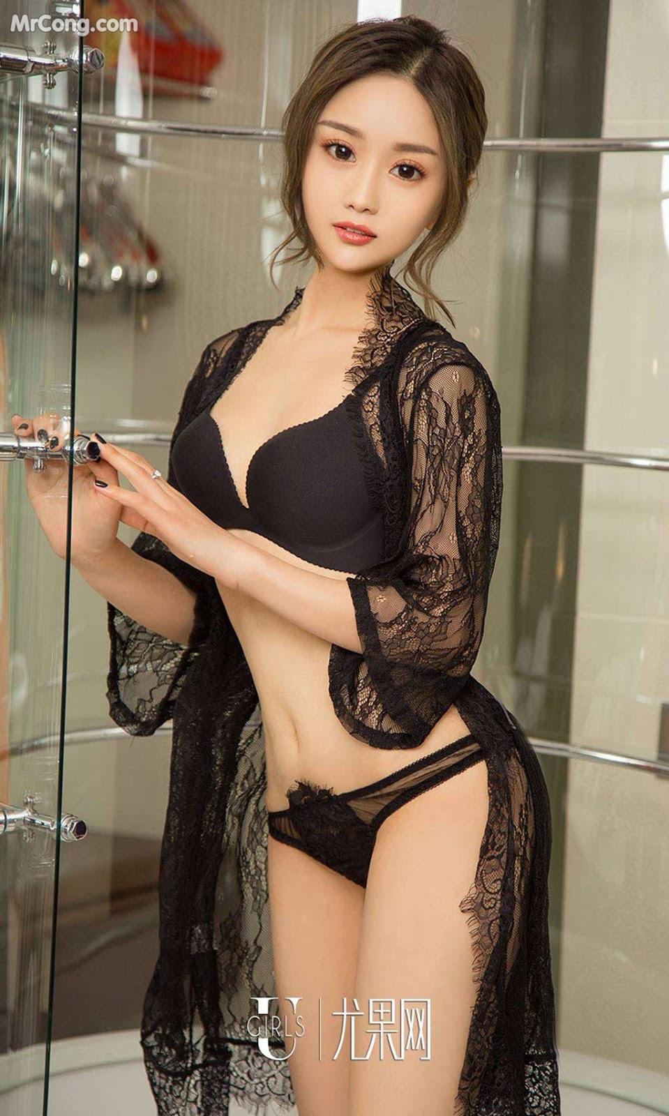 Image UGIRLS-Ai-You-Wu-App-No.1022-Yan-Yi-Xi-MrCong.com-033 in post UGIRLS – Ai You Wu App No.1022: Người mẫu Yan Yi Xi (颜亦汐) (40 ảnh)