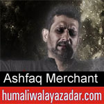 https://humaliwalaazadar.blogspot.com/2019/08/ashfaq-merchant-nohay-2020.html