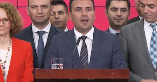 Ζάεφ: «Οι Ελληνες αναγνώρισαν την μακεδονική εθνική μας ταυτότητα και την μακεδονική γλώσσα μας»