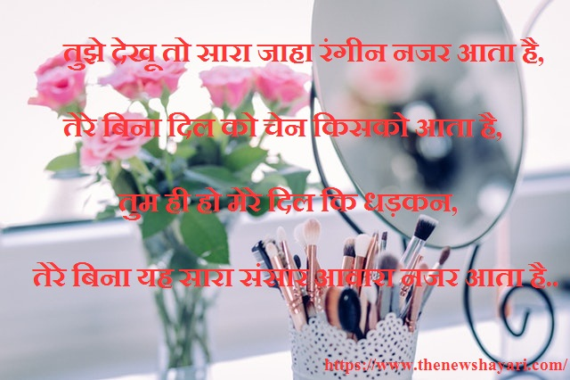 Velatines Day Quotes