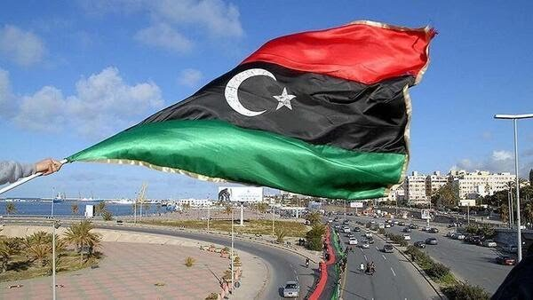 Libya Tezkeresi Nedir?