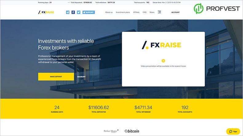 Fxraise Limited обзор и отзывы HYIP-проекта