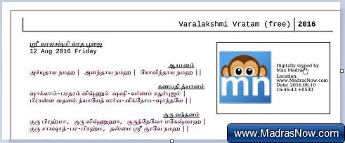 Varalakshmi Vratham 2016 procedure in Tamil free PDF download