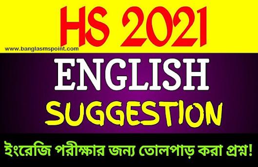HS English Suggestion 2021