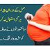 Never use paracetamol during pregnancy   Raaztv