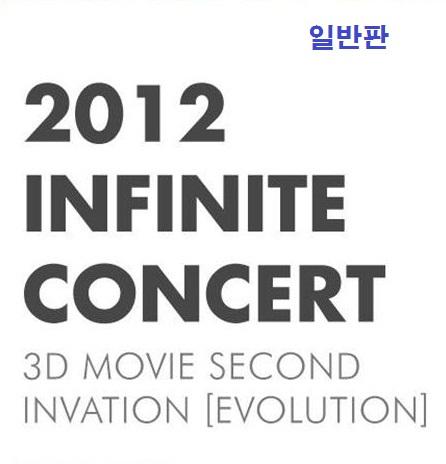 KPOP PARADISE SHOP: 2012 Infinite Concert: Second Invasion
