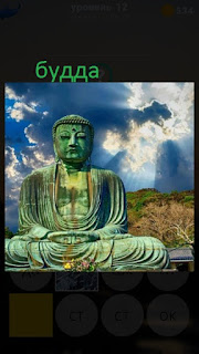 389 фото статуя будды в качестве скульптуры 12 уровень